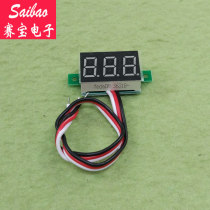 Other components Shaibang Red (d3b3) green (d3b3) blue (d3b3)