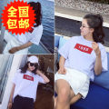 T-shirt white One size fits all Summer 2016 Short sleeve Crew neck easy Regular routine commute cotton 30% and below 18-24 years old Korean version youth printing