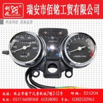 Motorcycle instrument