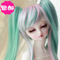 BJD doll zone Wigs 1/3 Over 14 years old goods in stock GSL silver grey single braid g58tf green mixed powder Double Braid g2402 mixed color Double Braid gslh silver grey + 16 × Double Braid 9-10inch 7-8inch SW & DOLL