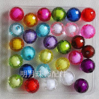 Other DIY accessories Loose beads Acrylic 10-19.99 yuan brand new