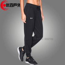 trousers one million two hundred and seventy-one thousand six hundred and eighty-nine Under Armour $ female L M S XL XS 001 black