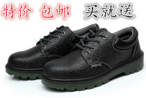 Protective footwear 36 37 38 39 40 41 42 43 44 45 46 6007 orange low top 81 orange lining 81 gray lining 703 style 6007 injection molding 81 orange double color 705 high top 901 high top