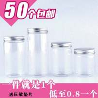Sealed tank More than 10 Plastic See description 55 65 70 75 85 100 caliber public Chinese style like a breath of fresh air 23-70g / piece commercial 140ml-1460ml / piece