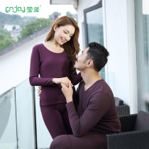 Warm suit Enjoy / yingrou viscose  lovers L XL XXL XXXL Dark purple dark grey suit for men and women Long sleeves trousers keep warm Solid color thickening Regular crew neck youth monolayer No plush 61% (inclusive) - 80% (inclusive) 1339/1335 Simplicity Selam fabric There are patches Cardigan