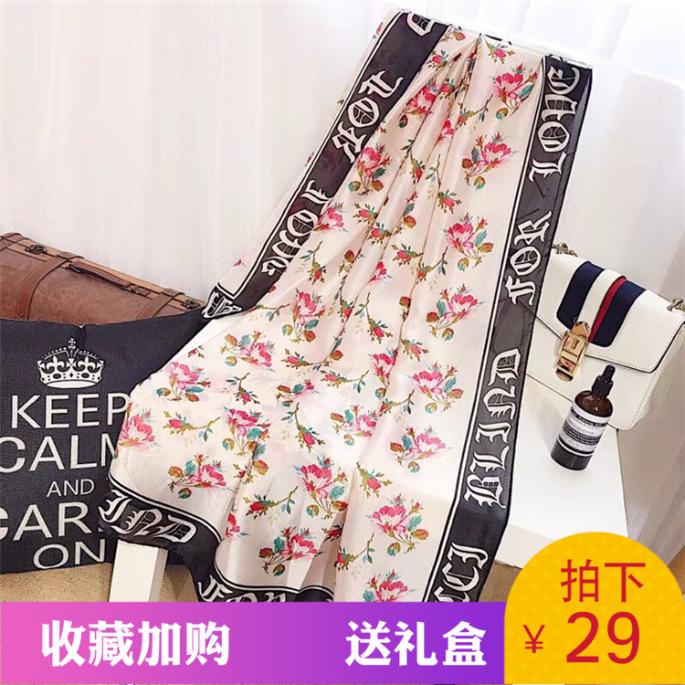 Scarf / silk scarf / Shawl silk Black edge pink white edge Black Rose Pink Rose Black Spring and summer female Scarves / scarves multi-function Europe and America rectangle Students, youth, middle age and old age Plants and flowers printing 90cm 180cm 71% (inclusive) - 80% (inclusive)