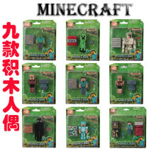 Doll / Ornament / hardware doll goods in stock Nine building block dolls, six crystal dolls, new ocean Kingdom (8-in-1), new end shadow world, new witch's cabin, eight dolls + eight dragons, four dolls + four dragons (large), six dolls with pets, new 7004 six in six 2018, my world 1000 pieces game