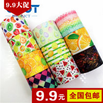 Ribbon / ribbon / cloth ribbon White milky white silver light gray black dark gray off white lotus root orange OOOT BAORJCT one million eight hundred and one thousand one hundred and seventeen 25mm Five yards