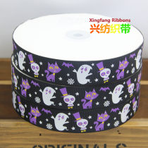 Ribbon / ribbon / cloth ribbon 5, 20, 50, 100, 1 (0.914m) Xinxing textile belt B001