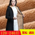 Women's large Winter of 2019 black Large XL, 2XL, 3XL, 4XL, 5XL, 6xl Sweater / sweater singleton  commute easy thickening Cardigan Long sleeves Solid color Korean version Hood Medium length Polyester, cotton Collage routine Qianlitong 30-34 years old Bandage 91% (inclusive) - 95% (inclusive) zipper