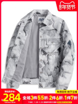 Jacket Other / other Fashion City light gray 165/84A/S,170/88A/M,175/92A/L,180/96A/XL,185/100A/XXL,190/104A/XXXL routine standard Other leisure spring 711112027104-254 Polyester 100% Long sleeves Wear out Lapel tide youth routine Single breasted 2021 other No iron treatment Animal design