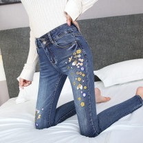 Jeans Autumn 2020 25,26,27,28,29,30,31,32 trousers High waist Pencil pants routine 18-24 years old Cotton elastic denim Dark color