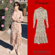 Dress Spring 2020 Picture color S,M,L,XL Mid length dress singleton  Long sleeves commute Lotus leaf collar Elastic waist Decor zipper A-line skirt Lotus leaf sleeve 18-24 years old Type A Other / other Korean version