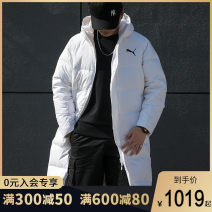 Sports down jacket Puma / puma For men and women S (adult) m (adult) l (adult) XL (adult) 2XL Medium length Grey duck down 80% 100g (including) - 150g (excluding) Winter 2020 Lapel zipper Sports & Leisure Puma Life Series nylon yes Same model in shopping mall (sold online and offline)