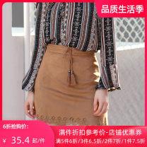 skirt Spring 2020 S M L brown Middle-skirt Versatile Natural waist A-line skirt Type H 25-29 years old More than 95% Jando polyester fiber Polyester 96.5% polyurethane elastic fiber (spandex) 3.5%