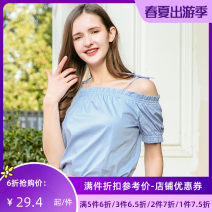 T-shirt Sky blue XS S M L Summer of 2019 Short sleeve One word collar Self cultivation Regular other Sweet nylon 51% (inclusive) - 70% (inclusive) 25-29 years old other Jando A72119 Polyamide fiber (nylon) 64.8% cotton 30.5% polyurethane elastic fiber (spandex) 4.7% college