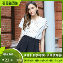 Lace / Chiffon Summer of 2018 black XS S M L Short sleeve Versatile Socket singleton  Self cultivation have cash less than that is registered in the accounts other Dot other 25-29 years old Jando 96% and above Polyester 100%