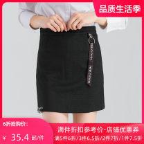 skirt Spring 2020 S M L black Middle-skirt Versatile High waist skirt 25-29 years old B81118 91% (inclusive) - 95% (inclusive) Jando polyester fiber Polyester fiber 94.1% polyurethane elastic fiber (spandex) 5.9%