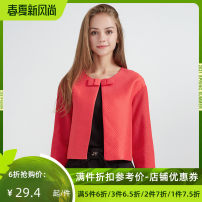 short coat Spring of 2018 S M L XL Nine point sleeve have cash less than that is registered in the accounts routine singleton  Self cultivation Original design routine Crew neck 25-29 years old Jando 71% (inclusive) - 80% (inclusive) Gauze polyester fiber Polyester 72% cotton 28%