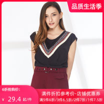 T-shirt black S M L Summer of 2018 Short sleeve Crew neck Self cultivation Regular routine Sweet polyester fiber 96% and above 25-29 years old Jando Polyester 100% college