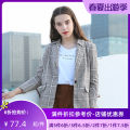 short coat Autumn of 2019 S M L brown Long sleeves routine routine singleton  Self cultivation Original design routine other A button lattice 25-29 years old Jando 91% (inclusive) - 95% (inclusive) D83107 polyester fiber Polyester 93% viscose (viscose) 7%