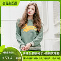 Sweater / sweater Autumn of 2019 Grass green XS S M L XL Long sleeves routine Socket singleton  routine Crew neck Straight cylinder street routine 25-29 years old 96% and above Jando cotton Cotton 100% Europe and America