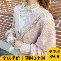 Women's large Autumn 2020 Apricot JH (regular) apricot JH (plus velvet) [spring / new clothes / Euramerican / net red fried street / French Platycodon / tea break / salt / sweet / first love / big chest girl wear / Japanese style] Knitwear / cardigan Two piece set Sweet thickening Socket Long sleeves