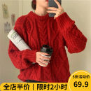 Women's large Winter 2020 sweater singleton  Sweet easy thickening Socket Long sleeves Solid color Crew neck routine A11-24TW663-2 Beauty mark 18-24 years old Polyacrylonitrile fiber (acrylic fiber) 100% Pure e-commerce (online only) solar system
