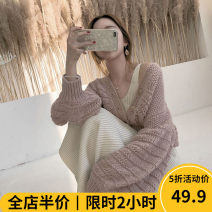 Women's large Autumn 2020 skirt Two piece set Sweet easy thickening Cardigan Long sleeves Solid color V-neck puff sleeve Beauty mark 18-24 years old longuette Viscose (viscose) 100% Pure e-commerce (online only) Irregular skirt solar system