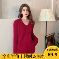 Women's large Spring 2021 Cherry red JH / chubby girl wear / tea break net red / Hepburn / Europe / salt / sweet / big chest / little / sweet / temperament / spring and autumn tide] sweater singleton  Sweet easy moderate Socket Long sleeves Solid color V-neck routine 1-11C5393H-XX Beauty mark