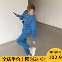 Women's large Autumn 2020 Suit JH Dress Two piece set Sweet easy thickening Cardigan Long sleeves Solid color V-neck routine routine 10-20AC302- Beauty mark 18-24 years old longuette Polyester 52% cotton 48% Pure e-commerce (online only) Irregular skirt solar system