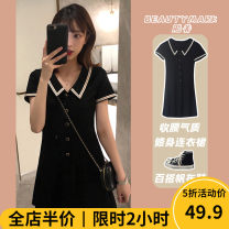 Women's large Autumn 2020 skirt singleton  Sweet easy thickening Socket Short sleeve other square neck Three dimensional cutting puff sleeve Beauty mark 18-24 years old Gouhua hollow longuette Cotton 100% Pure e-commerce (online only) Irregular skirt solar system