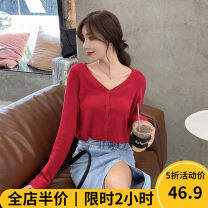 Women's large Autumn 2020 Dress singleton  Sweet easy thickening Cardigan Long sleeves Solid color V-neck puff sleeve Beauty mark 18-24 years old longuette Polyester 89% polyamide 11% Pure e-commerce (online only) Irregular skirt solar system