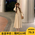 Women's large Winter 2020 Dress Fake two pieces Sweet thickening Socket Long sleeves stand collar A12-2 ziyifang 9980- Beauty mark 18-24 years old Medium length Polyester 95% polyurethane elastic fiber (spandex) 5% Pure e-commerce (online only) other solar system