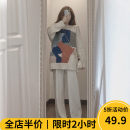 Women's large Winter 2020 Dress Two piece set Sweet easy thickening Socket Long sleeves Abstract pattern Crew neck routine routine 12-8CT0013 Beauty mark 18-24 years old Polyester 95% polyurethane elastic fiber (spandex) 5% Pure e-commerce (online only) trousers solar system