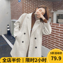 Women's large Winter 2020 Grey coat JH [explosive money / chubby girl wear / tea break net red / Hepburn / Europe / salt / sweet / big chest / small / sweet / temperament / spring and autumn tide] woolen coat singleton  Sweet Straight cylinder thickening Cardigan Long sleeves Solid color other