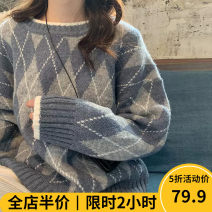 Women's large Winter 2020 sweater singleton  Sweet easy thickening Long sleeves Crew neck Medium length routine C12-1MS7695- Beauty mark 18-24 years old Polyacrylonitrile fiber (acrylic fiber) 50% polyester fiber 30% polyamide fiber (polyamide fiber) 20% Pure e-commerce (online only) solar system