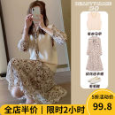 Women's large Autumn 2020 skirt Two piece set Sweet easy thickening Long sleeves Broken flowers other routine puff sleeve D8-12XYL502-B Beauty mark 18-24 years old longuette Polyester 100% Pure e-commerce (online only) Irregular skirt solar system