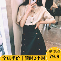 Women's large Spring 2020 Picture color skirt Two piece set Sweet easy thickening Socket Short sleeve other puff sleeve Beauty mark 18-24 years old Gouhua hollow longuette Other polyester 95% 5% Pure e-commerce (online only) Irregular skirt solar system
