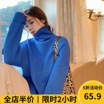 Women's large Spring 2021 Blue JH / Slightly fat girl / Tea break net / Hepburn / Europe and America / Cool and cute / Big chest / little chap / Sweet / temperament / Spring and autumn tide sweater singleton  Sweet easy moderate Socket Long sleeves Solid color High collar routine one - 23CS0002L - NG