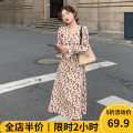 Women's large Spring 2021 Dress singleton  Sweet easy moderate Socket Long sleeves Broken flowers V-neck routine Beauty mark 18-24 years old Medium length Polyester 100% Pure e-commerce (online only) other solar system