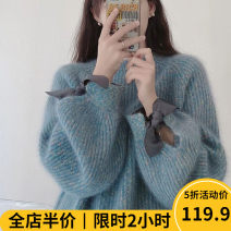 Women's large Winter 2020 sweater singleton  Sweet thickening Socket Long sleeves Solid color others Crew neck routine routine 12-17CS0055 Beauty mark 18-24 years old Polyester 50% polyacrylonitrile 35% wool 15% Pure e-commerce (online only) solar system