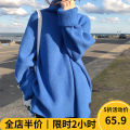 Women's large Winter 2020 sweater singleton  Sweet easy thickening Socket Long sleeves Solid color High collar routine A11-30JGZ9165 Beauty mark 18-24 years old Polyester 42% viscose 40% polyamide 18% Pure e-commerce (online only) solar system