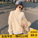 Women's large Spring 2021 sweater singleton  Sweet Straight cylinder thickening Socket Long sleeves High collar routine routine Beauty mark 18-24 years old Polyacrylonitrile fiber (acrylic fiber) 50% polyester fiber 30% polyamide fiber (polyamide fiber) 20% Pure e-commerce (online only) solar system