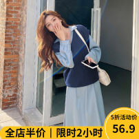 Women's large Autumn 2020 243 sweater JH 242 dress JH 243 sweater + 242 dress JH skirt Two piece set Sweet easy thickening Long sleeves Solid color square neck routine 10-20AC243+AC242 Beauty mark 18-24 years old longuette Polyester 95% polyurethane elastic fiber (spandex) 5% Irregular skirt