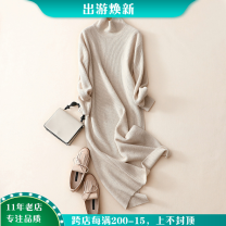 Dress Winter 2020 Grey camel, rice apricot, elegant black M, L singleton  Long sleeves commute Half high collar Socket routine Type H Simplicity More than 95% Cashmere