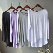T-shirt Light yellow, white, light gray, black, treasure blue, Navy, light purple, cowboy blue, leather pink Average size Summer of 2019 Long sleeves Crew neck easy Medium length Bat sleeve commute cotton 86% (inclusive) -95% (inclusive) 25-29 years old Korean version