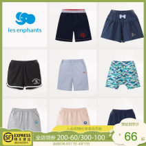 trousers Les enfants neutral 80/1Y 90/2Y 100/3Y 110/4Y 120/6Y 130/8Y summer shorts leisure time No model Casual pants Leather belt middle-waisted other Other 100% Class B Summer 2020 12 months, 2 years old, 3 years old, 4 years old, 5 years old, 6 years old, 7 years old, 8 years old
