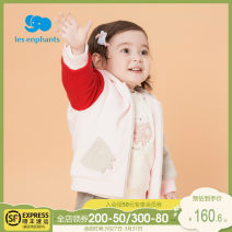 Plain coat Les enfants neutral spring and autumn leisure time Zipper shirt There are models in the real shooting routine No detachable cap other cotton Crew neck Cotton 100% Class A Autumn 2020