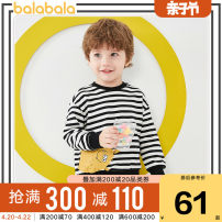 Sweater / sweater Bala Yellow coffee color black and white color black and white color 0491-28214201152 -- medium yellow 3430-28214201152 -- Chinese blue 8506-28214201152-- male 90cm 100cm 110cm 120cm 130cm spring and autumn nothing leisure time Socket routine There are models in the real shooting
